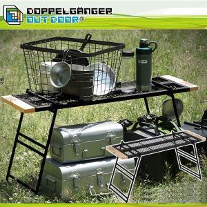 焚き火の上でも使用できるタフな鉄製テーブルです。 収納ラックとしても使いやすい奥行きに設計しています...