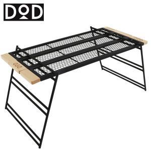焚き火の上でも使用できるタフな鉄製テーブルです。 プレートやレッグの追加購入やワンバイ木材を組み合わ...