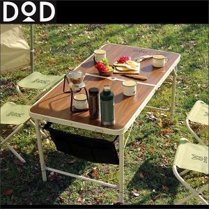 折りたたみテーブル セット 軽量 木製 キャンプ 高さ調節 ...