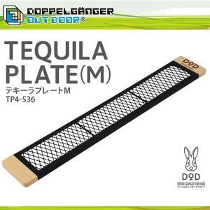 3mm厚の鉄を使用したテキーラテーブル用のプレートです。 テキーラテーブルと合わせて追加購入すること...