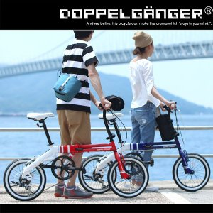 16インチ 折りたたみ自転車 シマノ6段変速 軽量 ドッペル...