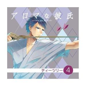 アロマな彼氏 Vol.4 ティーツリー/CV:平川大輔/シチュエーションCD|kanononlineshop