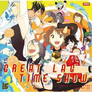 ドラマCD「GREAT LAG TIME SHOW」 kanononlineshop