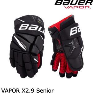 BAUER グローブ VAPOR X2.9 SR