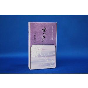 天然香料のほのかな香りに包まれた余韻をお楽しみ下さい。  内容量 約45g(約200本) サイズ 9...
