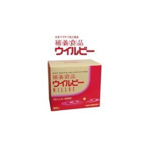 補養ウィルビー 60包|kanpouinai