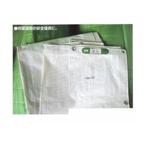 白防炎シート BEP-7290(7.2x9.0m)1枚|kanryu