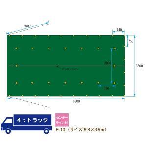 トラックシート 4tトラック サイズ 6.8×3.5m 平シート ゴムバンド付 E-10
