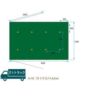 トラックシート 2t トラック カバー サイズ 2.7m×4.2m 平シート ゴムバンド付 H-10 kanryu