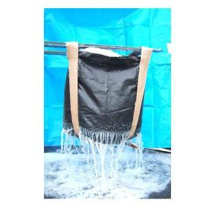 コンテナバック 丸型 水切り用 500kg 20枚(サイズ0.9×0.8m) M-05DOW|kanryu|02