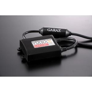 K'SPEC GARAX ギャラクス 従来型 汎用HIDコンバージョンキット用補修用バラスト kansaiap