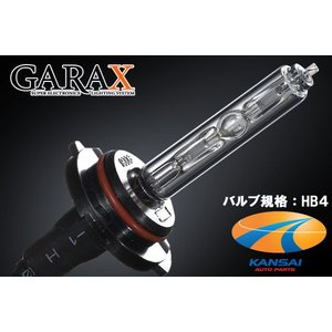 K'SPEC GARAX ギャラクス HIDコンバージョンキット専用取替バルブ[HB4] kansaiap