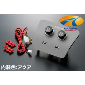【限定特価】 K'SPEC GARAX ギャラクス アクセサリーソケット増設キット30系プリウス[内装色:アクア]