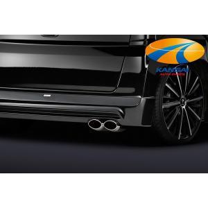 SilkBlazeシルクブレイズ 車種専用マフラーカッターユーロダブルタイプ(シルバー)N BOX[Lynxエアロ装着車専用] kansaiap