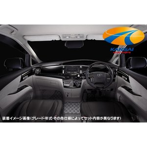 SilkBlazeシルクブレイズ 超美艶インテリアパネル5PセットB50系エスティマ前期Gグレード 7人乗り[ピアノブラック]|kansaiap