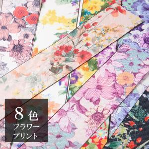 畳の縁(ヘリ) フラワープリント 5m 切り売り 花柄 水彩風 手芸 ハンドメイド 畳縁 たたみへり kansaitatami-kyoto
