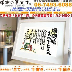 結婚35周年記念は珊瑚婚式と言います。ご両親の結婚記念日プレゼントで感謝を贈る感謝の筆文字。 kansha-fudemoji