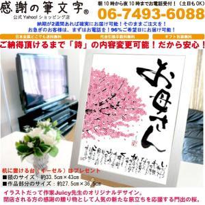 退職祝いプレゼント女性向けランキング1位。もちろん男性にも。 kansha-fudemoji