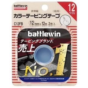 ニチバン バトルウィンカラーテーピング 非伸縮タイプ 12mm幅 12m巻き 2巻入り kanta-store