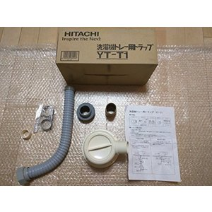 HITACHI 洗濯機用排水トラップ YT-T1 kanta-store