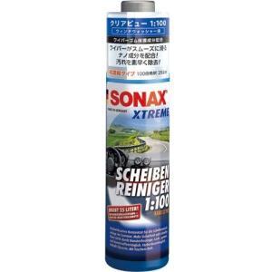 SONAX(ソナックス) ウィンドウォッシャー エクストリーム クリアビュー 1:100 ウィンドウォッシャー液 271141 kanta-store
