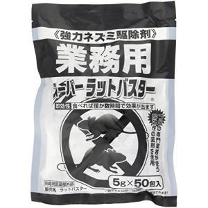 ファミリープランニング 殺鼠剤 スーパーラットバスター 5g×50包|kanta-store