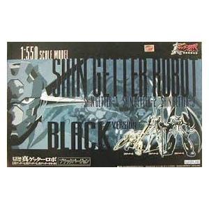1:550スケール 真ゲッターロボ ブラックバージョン kanta-store