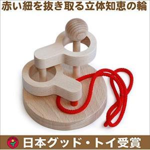 ??立体知恵の輪(2段)木のおもちゃ脳トレパズル 頭脳活性 日本グッド・トイ受賞おもちゃ 日本製 kanta-store