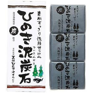 株式会社ペリカン石鹸 ひのき泥炭石 すっきりタイプ 洗顔石鹸 無着色 75g×3個 kanta-store