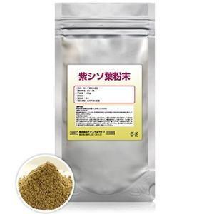 紫シソ葉粉末 100g 天然ピュア原料 無添加 健康食品 しそ葉 健康市場|kanta-store