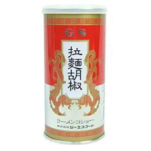 ジーエスフード 拉麺胡椒 (ラーメンコショー) 90g|kanta-store