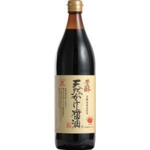 芳醇 天然かけ醤油|kanta-store