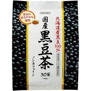 オリヒロ 国産黒豆茶 kanta-store