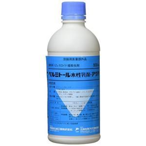 ベルミトール水性乳剤アクア 500ml 業務用殺虫剤 ゴキブリ ハエ 蚊対策|kanta-store