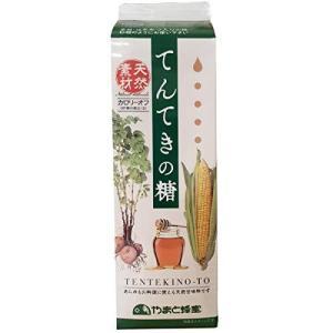 てんてきの糖 1200g|kanta-store