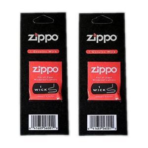 ZIPPO ウィック(替え芯) ジッポー社製純正消耗品 ★2個セット★|kanta-store
