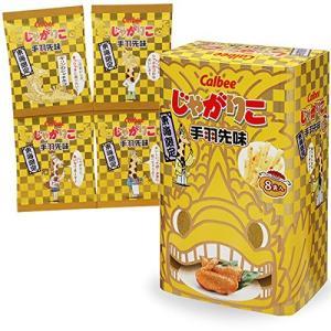 カルビー じゃがりこ 手羽先味 20g×8袋【東海限定】|kanta-store