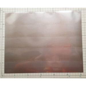 磁場吸収シート :サイズ:30cm x 23.5cm エコロガ製ALL-IN-ONE 電磁波エプロン用MS5000M 胸用シールドシート kanta-store