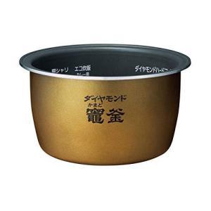 Panasonic 内なべ ARE50-F53 kanta-store