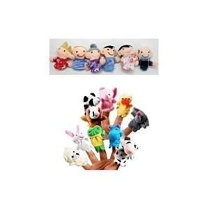家族みんなで指人形 動物10匹 ファミリー6人 指人形セット kanta-store
