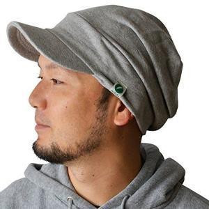 Nakota (ナコタ) スウェット キャスケット 帽子 レディース メンズ 大きめ|kanta-store