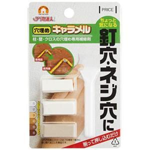 高森コーキ リペアの達人シリーズ 穴埋めキャラメル ホワイト|kanta-store
