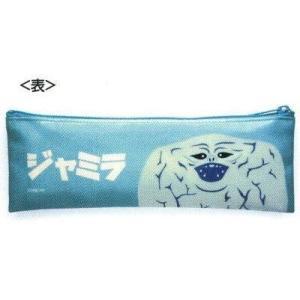 【ウルトラマン】ペンケース(ジャミラ)[540080] kanta-store