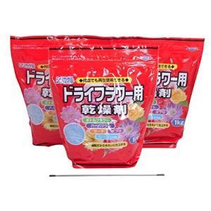 ドライフラワーシリカゲル 1kg 3袋セット 3kg 細粒タイプ|kanta-store