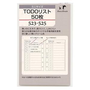ミニ6穴サイズ TODOリスト50枚 523-525 システム手帳リフィル 523-525 kanta-store