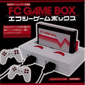 家庭用ゲームソフト互換機 FC GAME BOXII|kanta-store