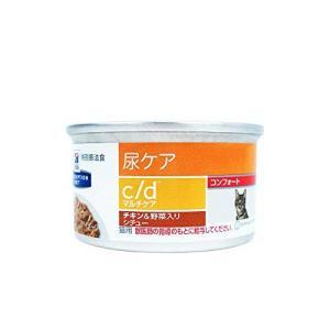 ヒルズ 猫用 尿ケア 【c/d】 マルチケア コンフォート チキン&野菜入りシチュー 82g缶×6 kanta-store