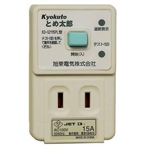 デバイスネット 感震タップ とめ太郎 KD-S2115PL|kanta-store