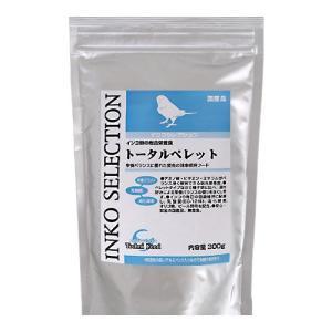 イースター インコセレクション トータルペレット 300g インコ 餌 主食 2袋入り kanta-store
