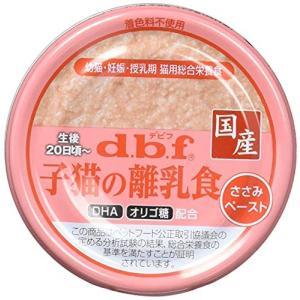デビフ 子猫の離乳食 ささみペースト 85g×4個(まとめ買い)|kanta-store